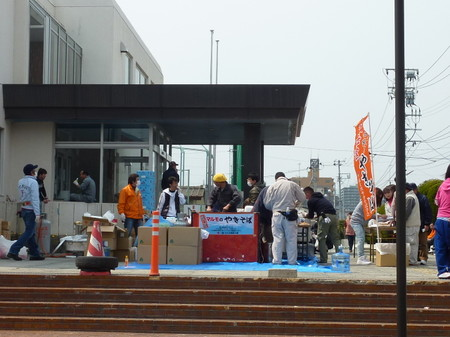 2011_4_2_city_iwaki